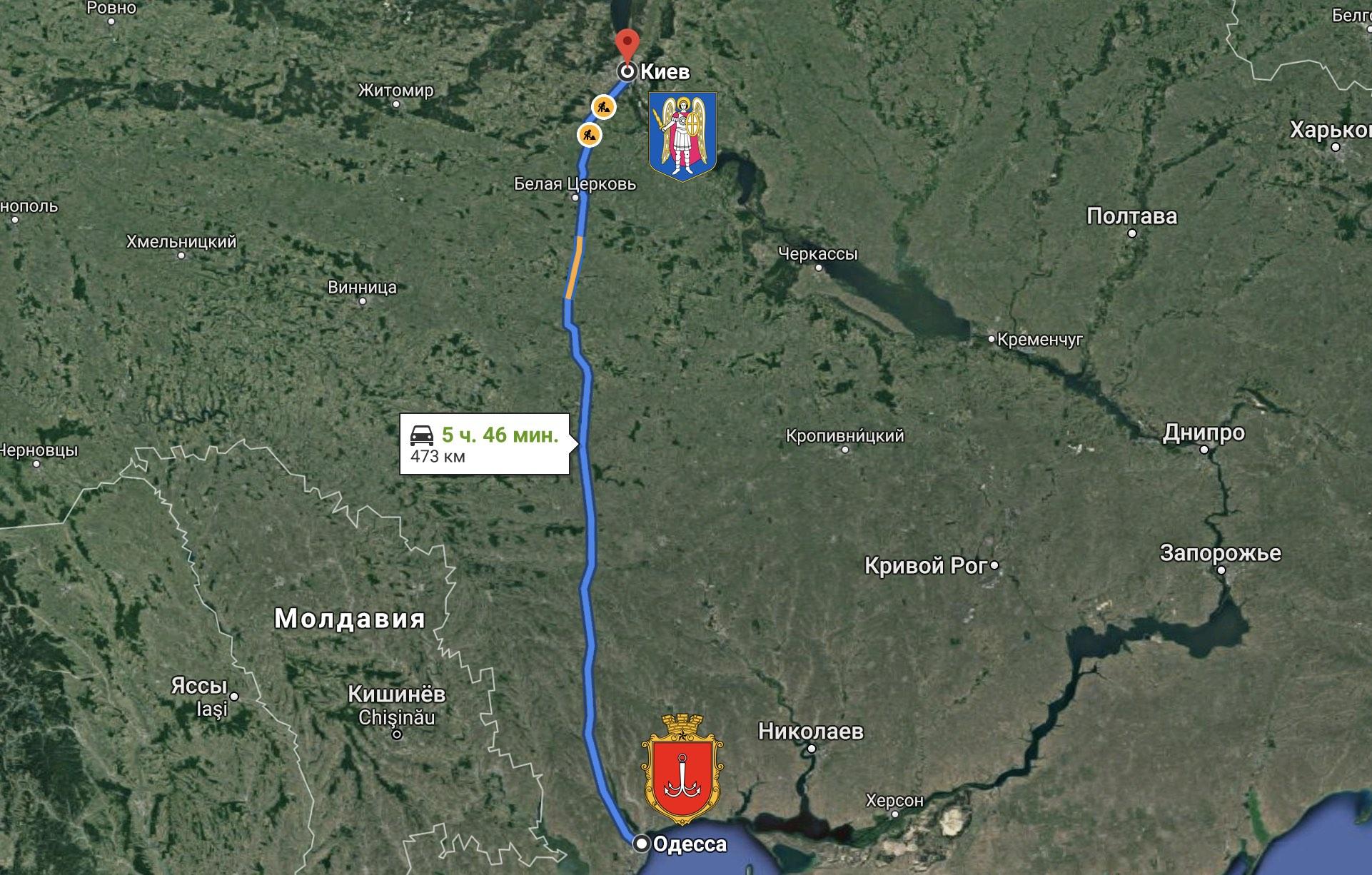 такси Одесса - Киев